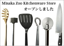 misaka zoo kitchenware store �I�[�v�����܂���